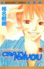 Crazy for you 5