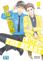 Like the Beast 8