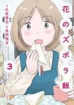 Mes petits plats faciles by Hana 3 Manga