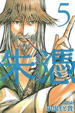 Akatsuki 5 Manga
