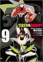 Tiger & Bunny 9 Manga