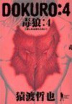 Dokuro 4 Manga