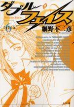 Double Face 6 Manga