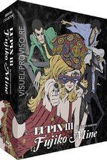 Lupin III : Une femme nommée Fujiko Minne 1 Série TV animée