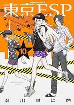 Tôkyô ESP 10 Manga