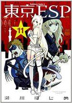 Tôkyô ESP 11 Manga