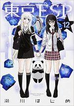 Tôkyô ESP 12 Manga