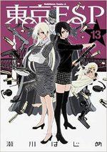 Tôkyô ESP 13 Manga