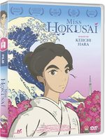Miss Hokusai 1 Film