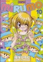 Mirumo T.10 Manga