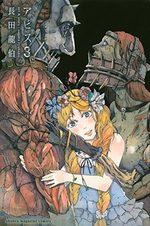 Abyss 3 Manga