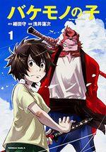 Le garçon et la bête 1