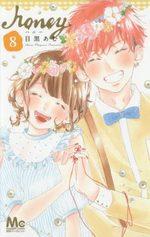 Honey 8 Manga