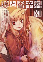 Spice and Wolf 12 Manga