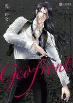 Geofront 1 Manga