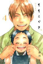 Père & fils 4