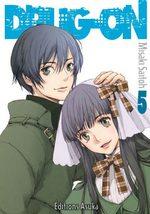 Drug On 5 Manga