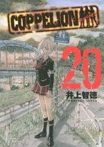 Coppelion 20 Manga