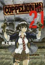Coppelion 21 Manga