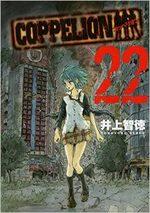 Coppelion 22 Manga