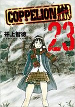 Coppelion 23 Manga