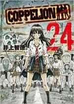 Coppelion 24 Manga