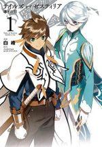 Tales of Zestiria - Michibiki no Koku 1