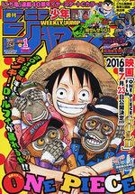 Weekly Shônen Jump 1