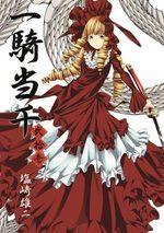 Ikkitousen 21 Manga