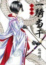 Ikkitousen 23 Manga