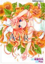 Air 2 Manga