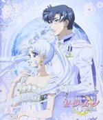 Sailor Moon Crystal 11 Série TV animée