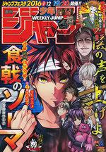 Weekly Shônen Jump 2