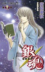 Gintama 58 Manga