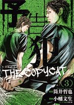 Prophecy - The copycat 3 Manga