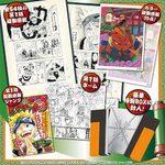 Naruto Boîte de Reproduction du Manuscrit du Chapitre 1 – Héritage 1 Artbook