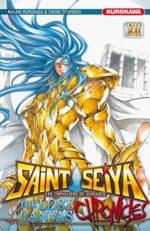 Saint Seiya - The Lost Canvas Chronicles 12