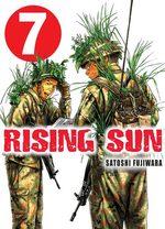 Rising sun 7