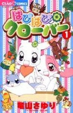 Happy Clover 1 Manga
