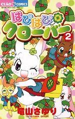 Happy Clover 2 Manga