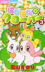 Happy Clover 3 Manga