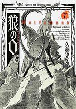 Wolfsmund 7 Manga