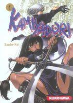 Kamiyadori 1