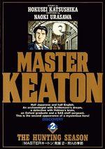 Master Keaton 2 Manga