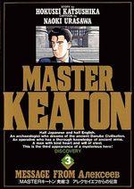 Master Keaton 3 Manga