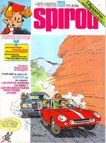 Le journal de Spirou 2030