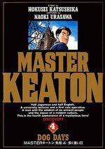 Master Keaton 4 Manga