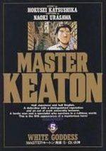 Master Keaton 5 Manga
