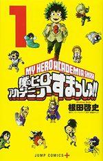 My Hero Academia Smash !! 1