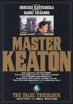 Master Keaton 6 Manga